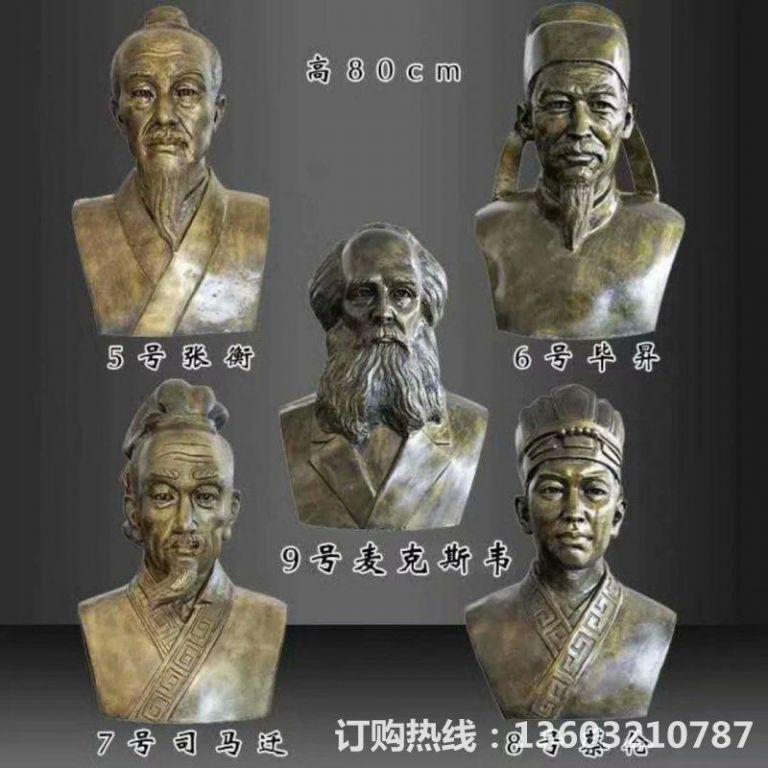 玻璃钢仿铜人物胸像雕塑1